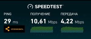 True Move Internet Pattaya