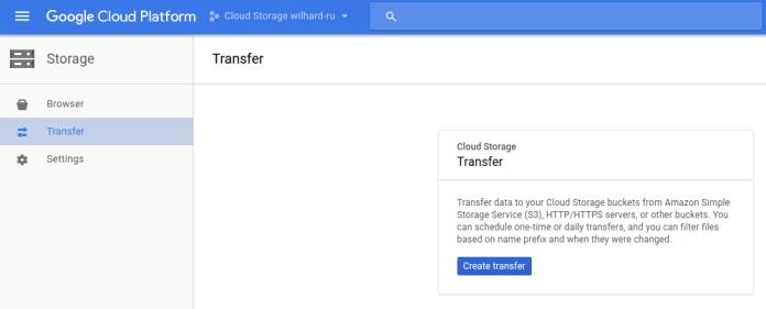 Как настроить Google Storage Nearline на автоматическую выгрузку бэкапов с Amazon S3