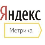 Целевой звонок Яндекс Метрика
