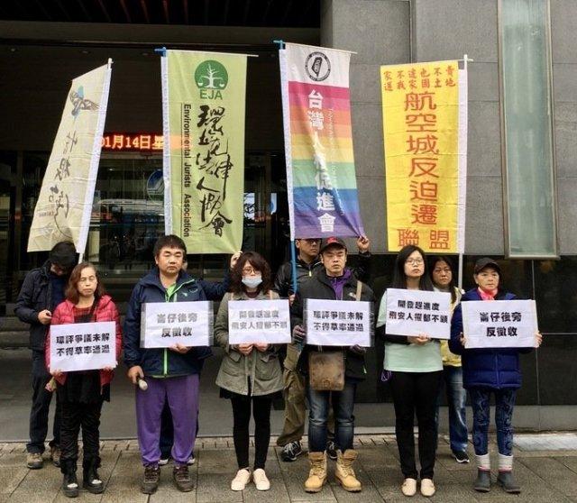 桃園機場跑道環評在即 環團居民齊抗議