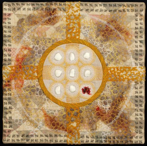 """16"""" x 16"""" x 2"""" Unfinished quilt top, cotton voile, vintage domestic linens, unspun wool fiber, found objects. Machine pieced, machine & hand embroidered, upholstered onto cradled board, 2015. Private Collection Sarah Barton, Anchorage AK. Photo, Brian Adams."""