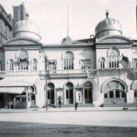 Broad Street Theatre