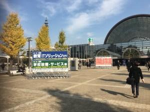 働き方改革 インテック大阪 2017/11/17 今日は新しい働き方 WAA