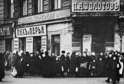 February 22, 1917 – I do not anticipate any revolution or violent outbreak.