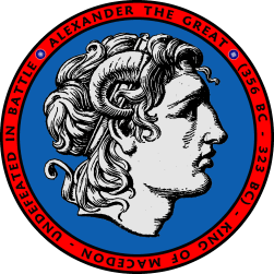 Alexander the Great Portrait Seal Template_William Marshal Store