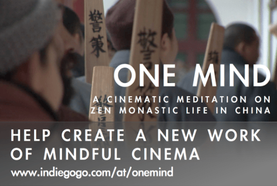One Mind: The Film