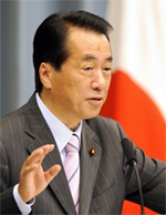 Japanese Prime Minister Naoto Kan, Cardinal Climax article by William Stickevers
