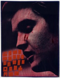 Ray Johnson, Oedipus (Elvis #1), 1956-57, Collage on cardboard panel, 48.5 x 42 cm. Collection William S. Wilson .jpg