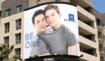 gap-gay-ad-rotator