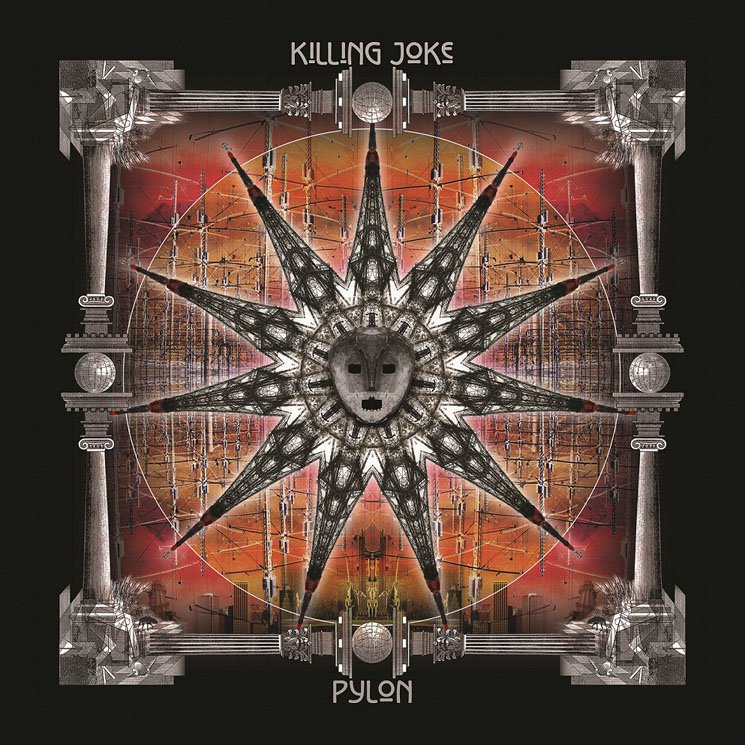 Killing Joke Pylon Cover Art