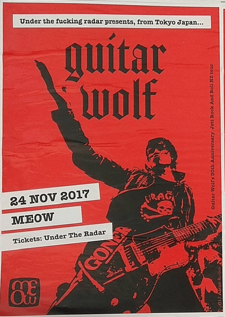 Guitar Wolf Meow - Will Not Fade