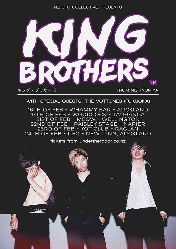 The King Brothers NZ tour poster