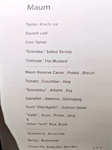 Maum - Dinner tasting menu August 2018