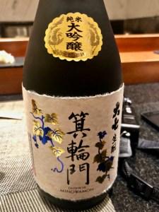 Kame Omakase - Daishichi Minowamon Junmai Daiginjo Kimoto Sake