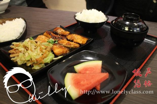 Salmon Yaki Set RM18.80