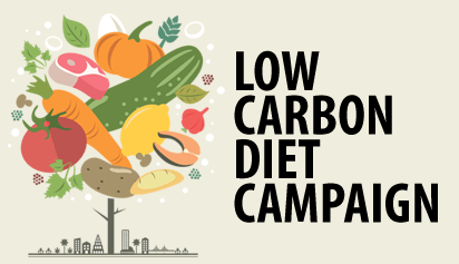 Low-carcon-diet-campaign
