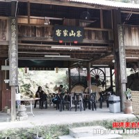 畅游槟城:客家山寨 Balik Pulau Lodge Hakka Village