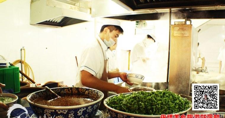 西安美食回忆录 Xi An Cuisine