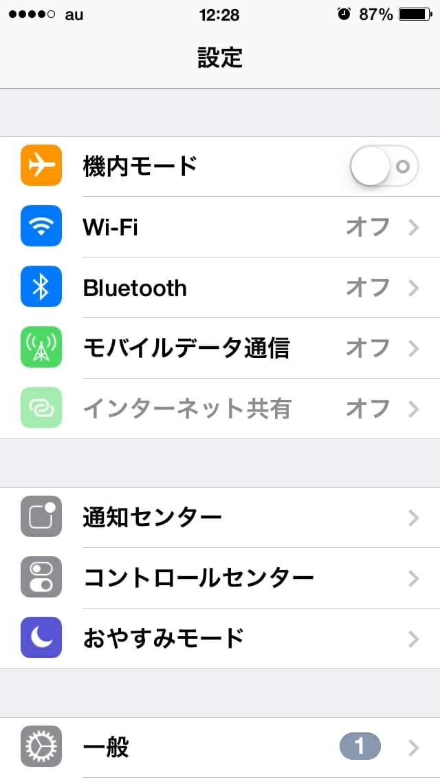 iPhonewifi運用設定の仕方