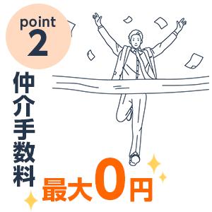 3point-2
