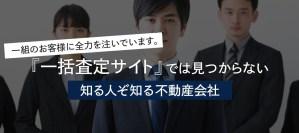 torisetsu_header_sp