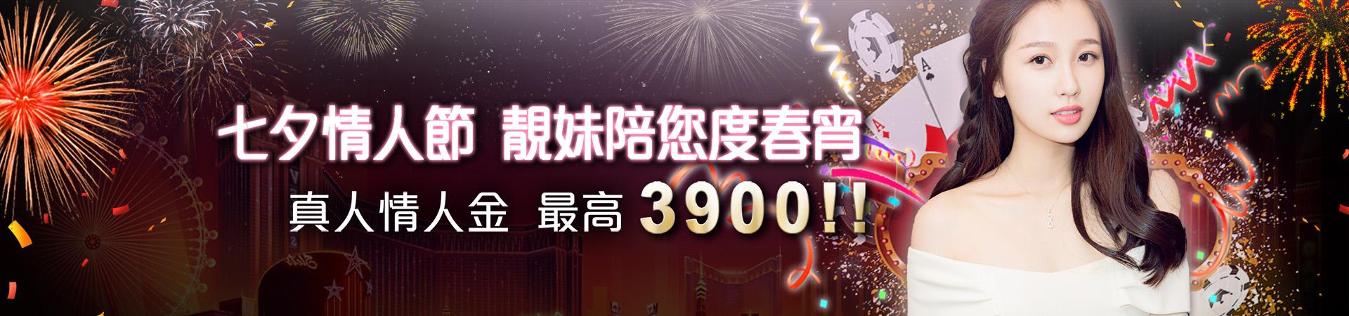 20200814113905A
