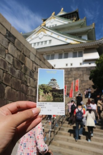 The ticket to the museum