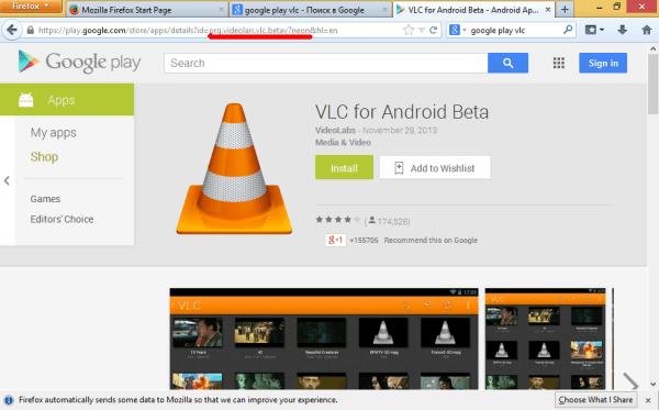 google play store app url