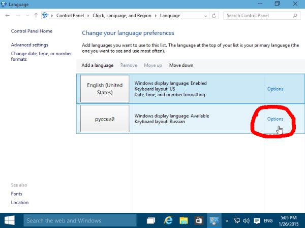 Windows 10 language options link