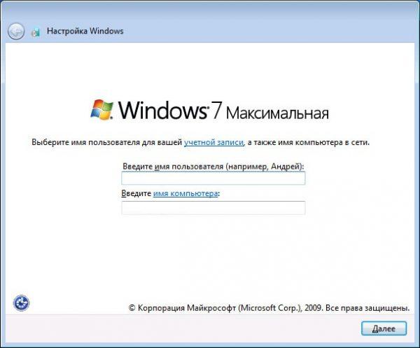 Windows Setup терезесінде пайдаланушының жылжымайтын мүлкін таңдаңыз