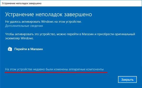 Windows 10 Οδηγός αντιμετώπισης προβλημάτων