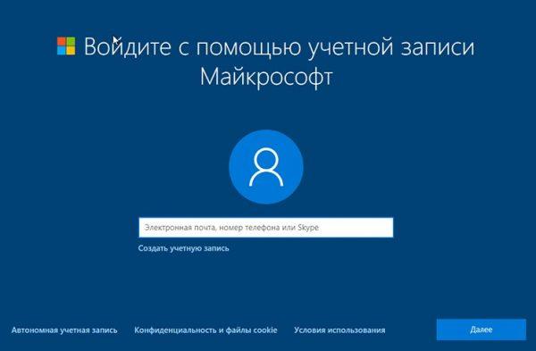 Παράθυρο εξουσιοδότησης μέσω του λογαριασμού της Microsoft