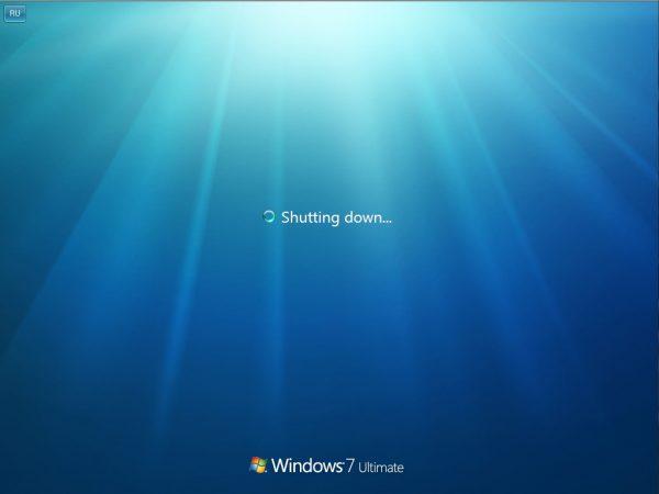 การจัดส่งสินค้า Windows 7