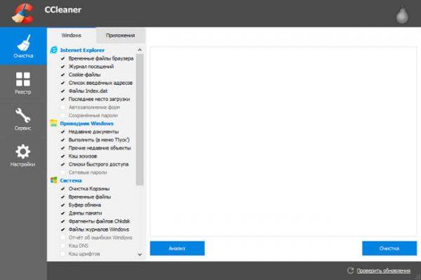 برنامج تحسين ccleaner