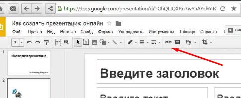 """Eszközök a """"Google Prezentációk"""" prezentáció létrehozásához"""