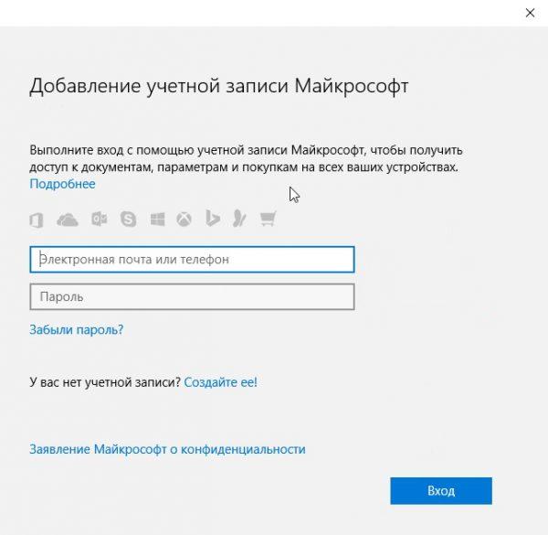 Fereastra de conectare la contul Microsoft
