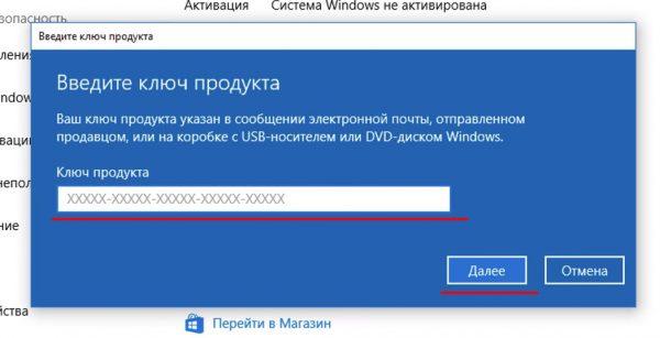Fereastra de licență de licență de activare Windows 10
