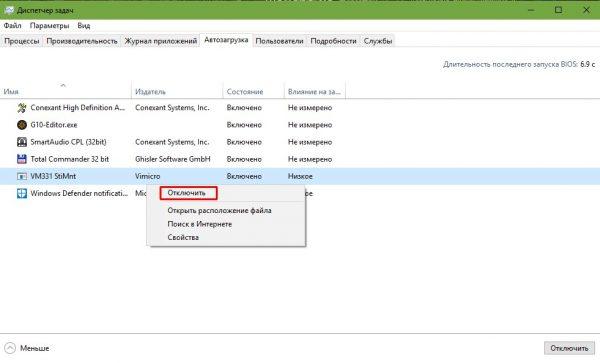 Az Autoload alkalmazás letiltása