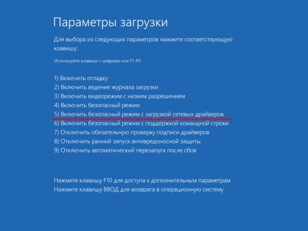 Last ned opplastingsvinduet i Windows 10