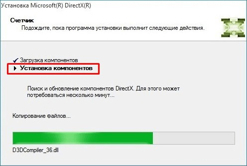 Installere DirectX-pakken