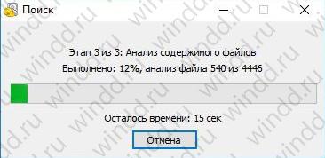 Recuva восстановить файлы