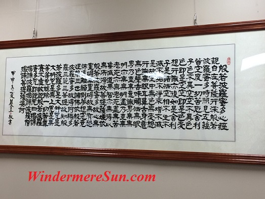 Sutra in one of the class rooms in Guang Ming Temple (photographed by Windermere Sun-Susan Sun Nunamaker)