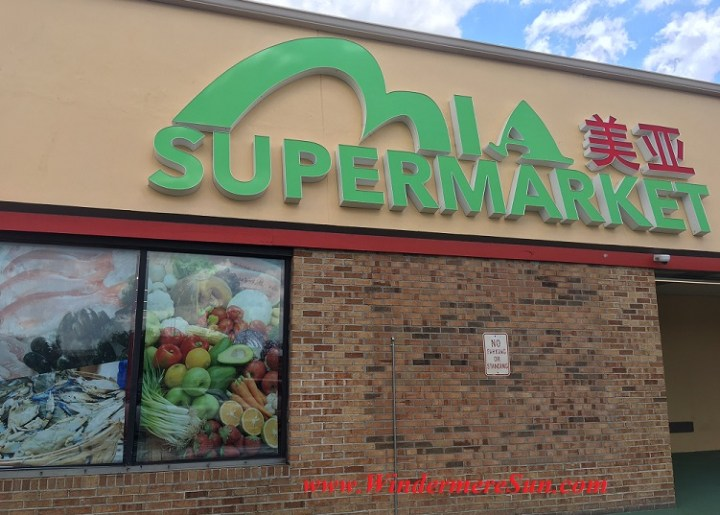 Mia Supermarket (Asian Market) at 2415 E. Colonial Dr., Orlando, FL will soon to open in early June, 2016 (credit: Windermere Sun-Susan Sun Nunamaker)