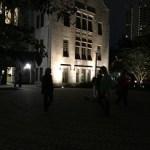 Labyrinth Walk at Night