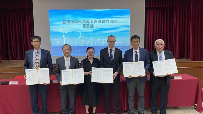 DNV GL Enters the Taiwan Offshore Wind Project Certification Alliance to Promote Localization of the Taiwanese Offshore Wind sector