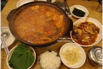 釜山食記∥ 南浦洞。誠心食堂 정성식당 - 只賣三道菜的簡單食堂,卻有讓人著迷的美味魔力!一個人也可以吃