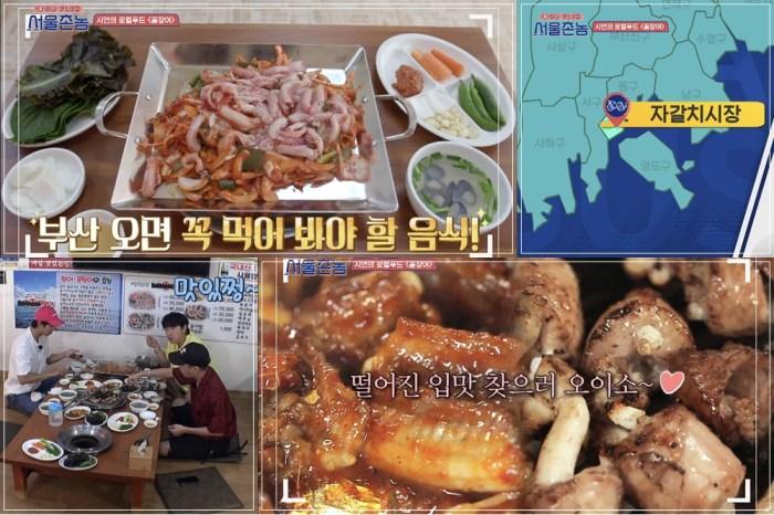 首爾鄉巴佬釜山景點∥ 第2集 李施彥推薦的烤鰻魚-札嘎其市場烤盲鰻一條街