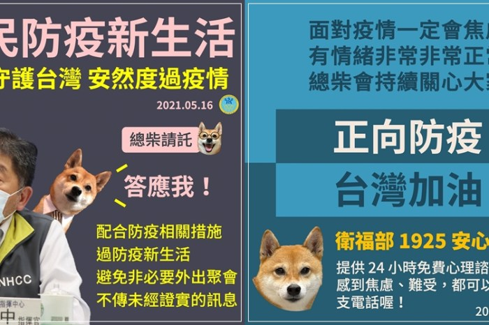 武漢肺炎之台灣疫情資訊∥ 2021年8~10月 查詢新型冠狀病毒確診人數、每日新增人數、分布縣市、疫情統計