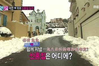 韓綜∥《우리결혼했어요 세계판(我們結婚了 世界版)》我結村拍攝景點 - 鬼澤夫婦&彩虹夫婦的新房子