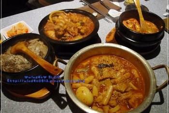 食記∥ 高雄左營。哈摩尼韓食堂(할머니)- 滿桌紅通通超下飯,個人很喜歡且推薦的韓國料理店唷~